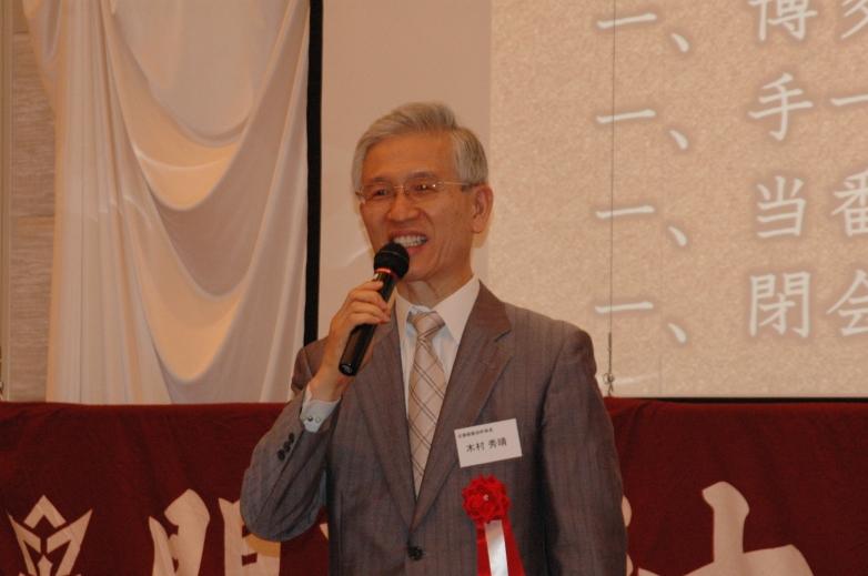 近畿修猷会 幹事長 木村秀晴さん