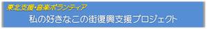 H17_murashima_logo15