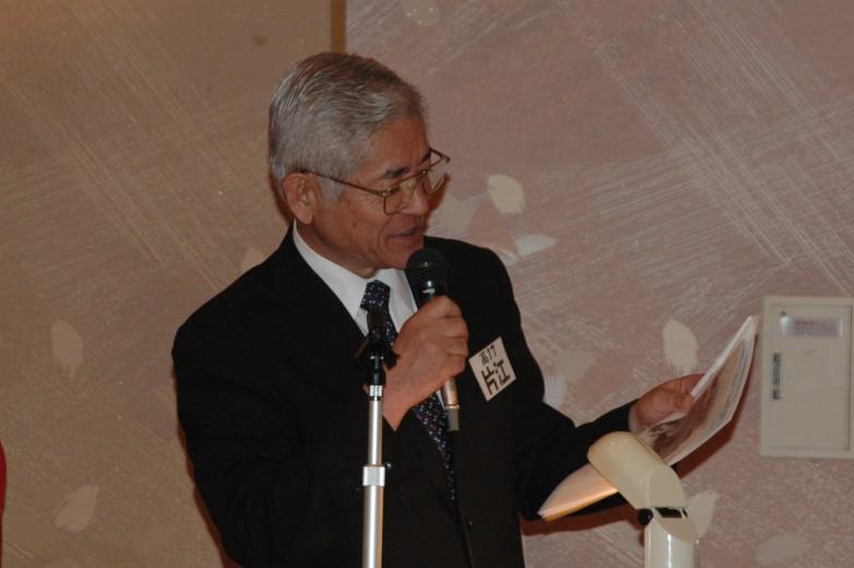 片江幹事長より事業報告