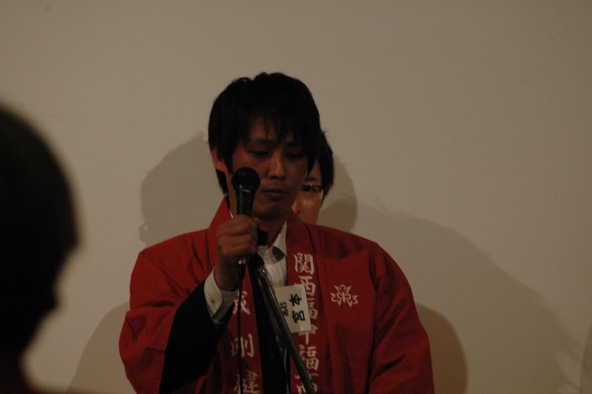 同じく 宮本さん