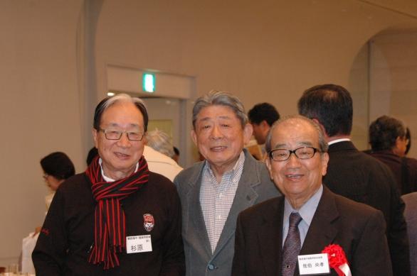 高5回 杉原さん、松浦さん、佐伯さん(東京)