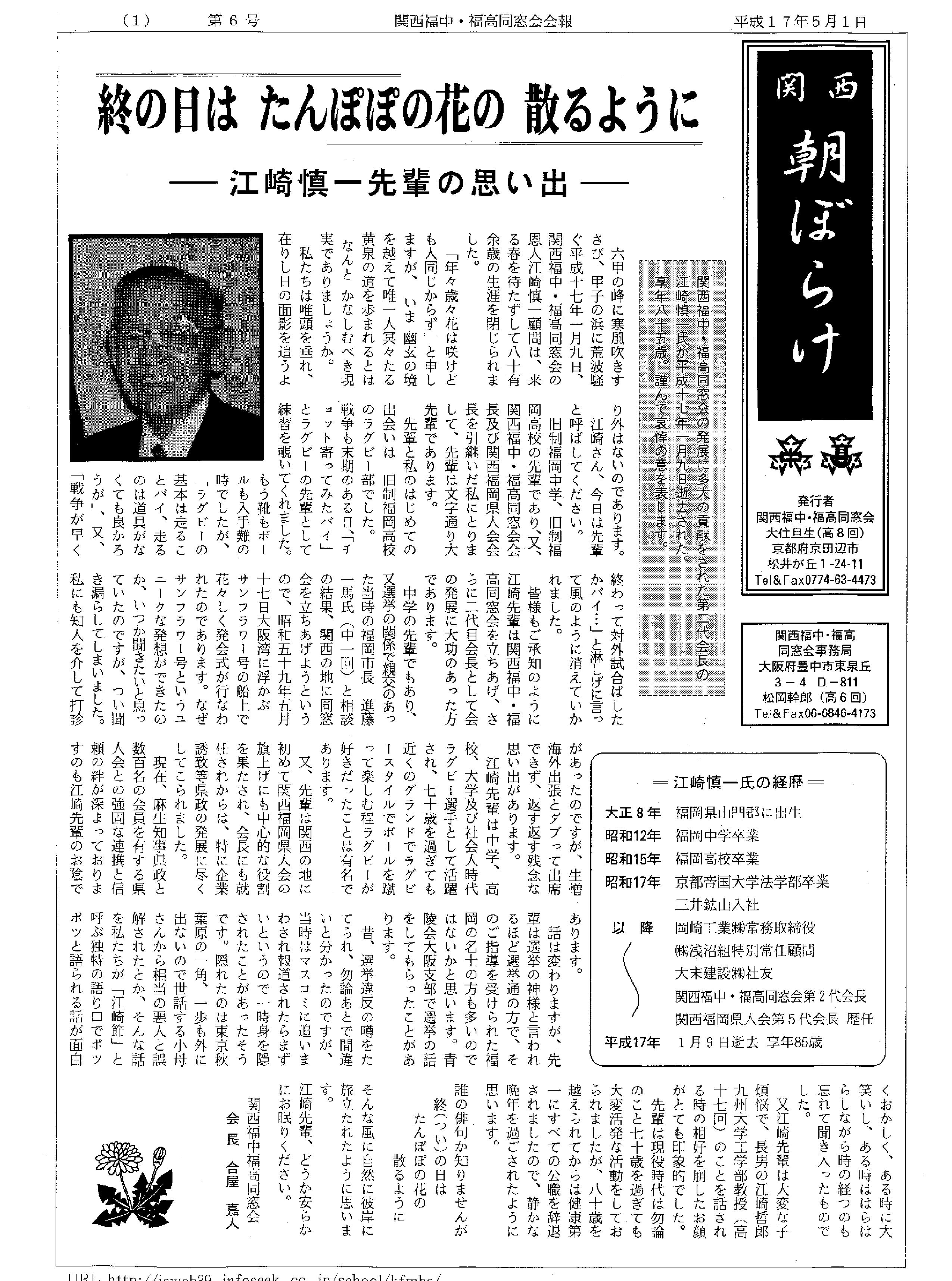 asa06_20050501_000001